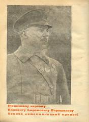 TM 1935-07-08-93