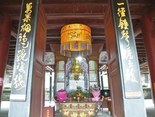 CH-Emeishan-jr1-Fuhu (9)