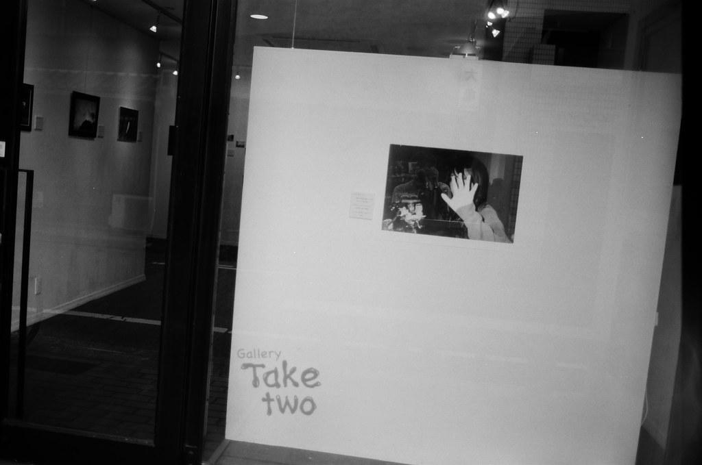 Gallery Take Two 京都 Kyoto 2015/09/29 去看了一個學生影展,門口的這張照片有做成明信片放置在京都各處,我是在那幾天隨手拿明信片看到這影展的資訊。原來就是黑白的,我用黑白底片再拍一次黑白。沖出來才看到原來我有倒影在玻璃上 ...  Nikon FM2 Nikon AI AF Nikkor 35mm F/2D Kodak 100 TMAX Professional ISO 100 1273-0007 Photo by Toomore