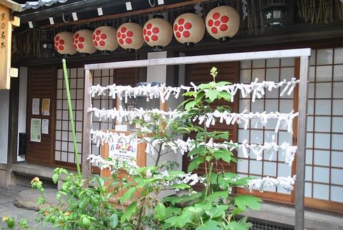 23 Kioto (25)