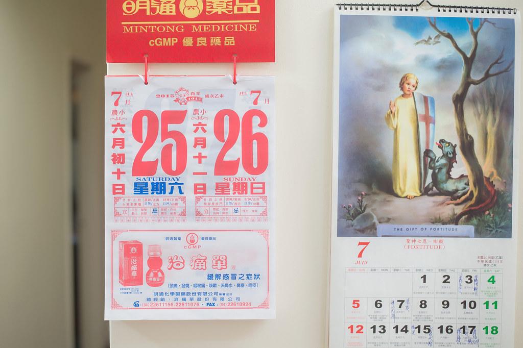 20150726維多利亞酒店婚禮記錄 (3)