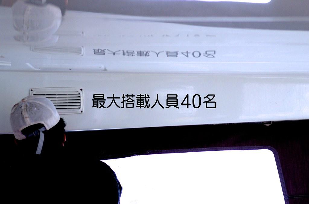 KAZ23267