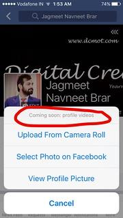 Facebook profile video soon instead of profile picture... Www.dcmot.com