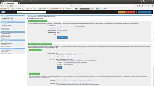 """YaCy_SS_(2015_10_15)_1_Edited_1 P2P ウェブ検索エンジン """"YaCy"""" の管理画面のスクリーンショット画像。"""