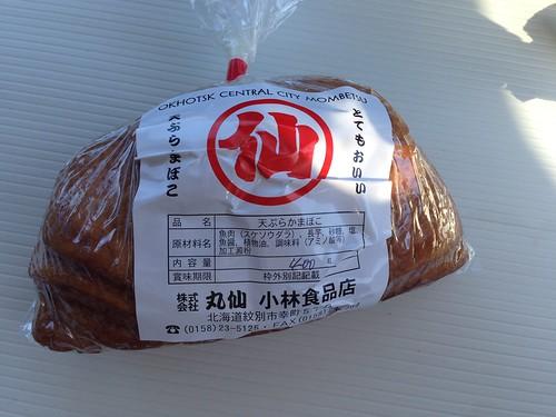 hokkaido-monbetsu-marusen-kobayashi-tenpura-kamaboko01