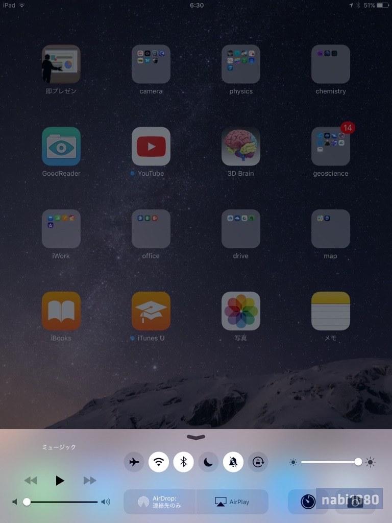 Apple TV02