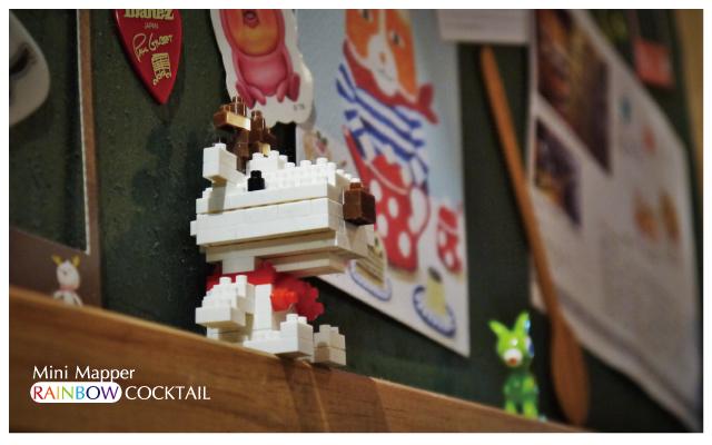 mini-mapper脈博小酒館(夾鏈袋調酒)-26