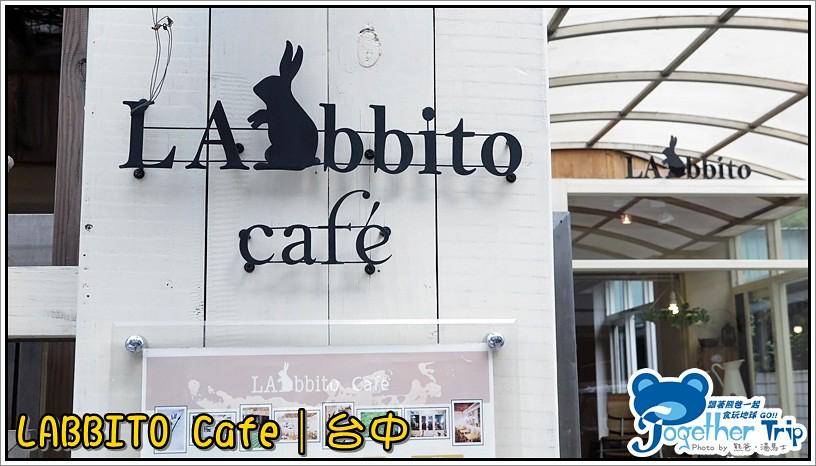 LABBITO Cafe / 台中