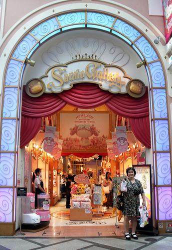 Sanrio Store in Shinsaibashi