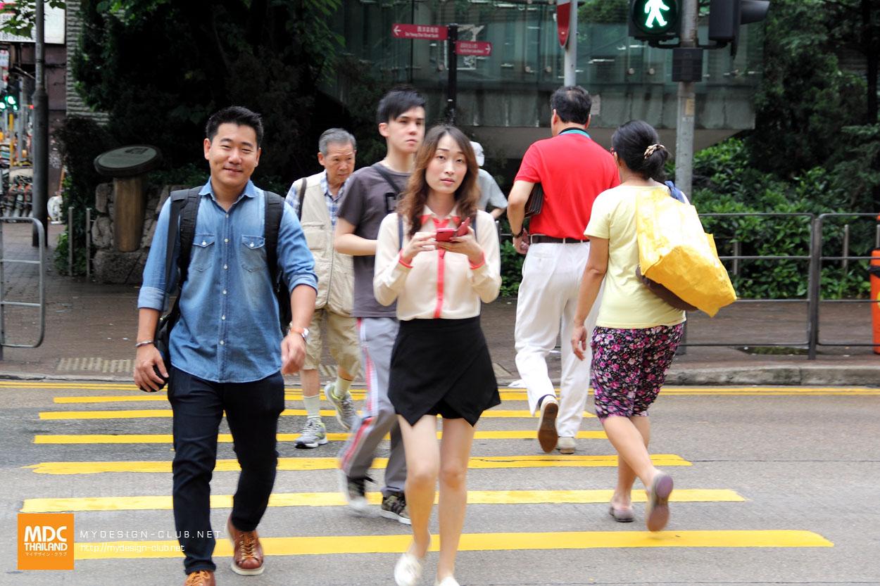 MDC-China-2014-082