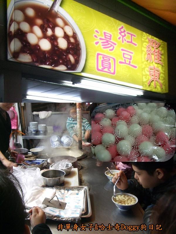 宜蘭羅東夜市美食25紅豆湯圓