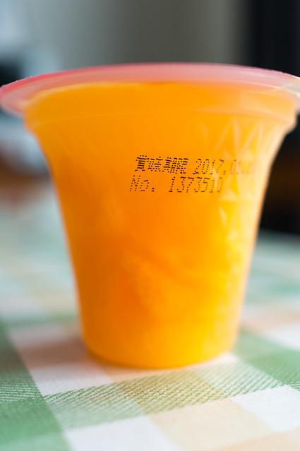 Photo:たらみ とろける味わい みかんジュレ、 横から見たところ By hide10