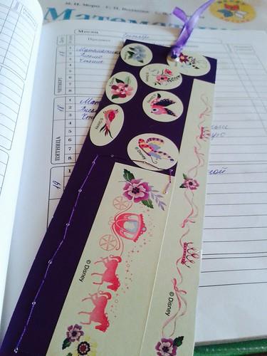 Закладка для дневника