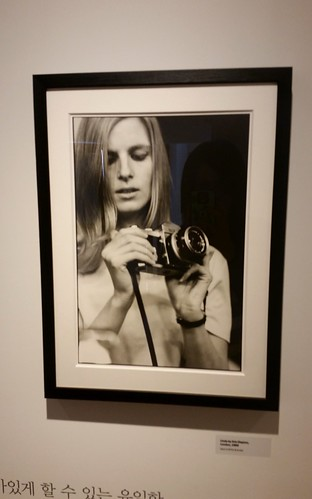 Linda_McCartney_Retrospective
