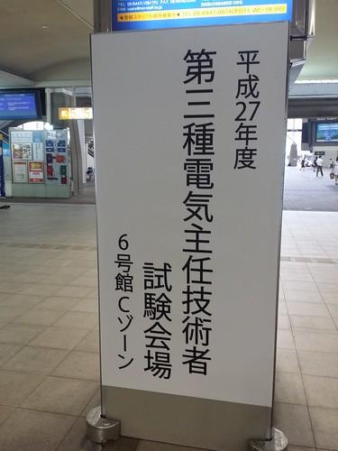 20150906_135003.jpg