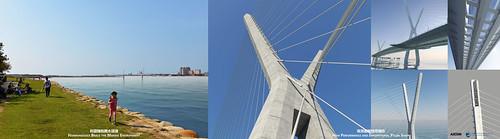 香港商艾奕康 AECOM Asia - 淡江大橋競圖提案