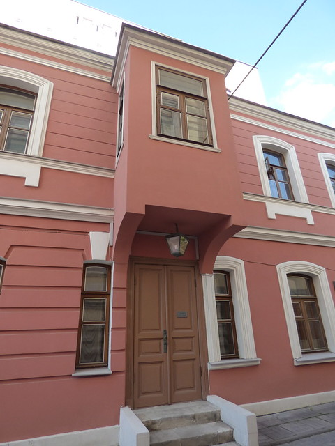 The Chekhov House-Museum