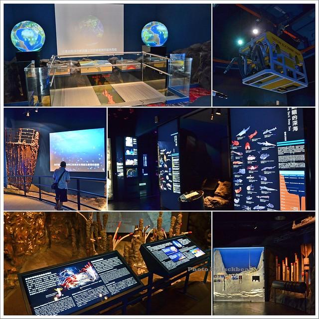 基隆國立海洋科技博物館030-DSC_7570