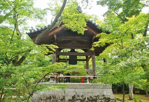 29 Kioto (10)