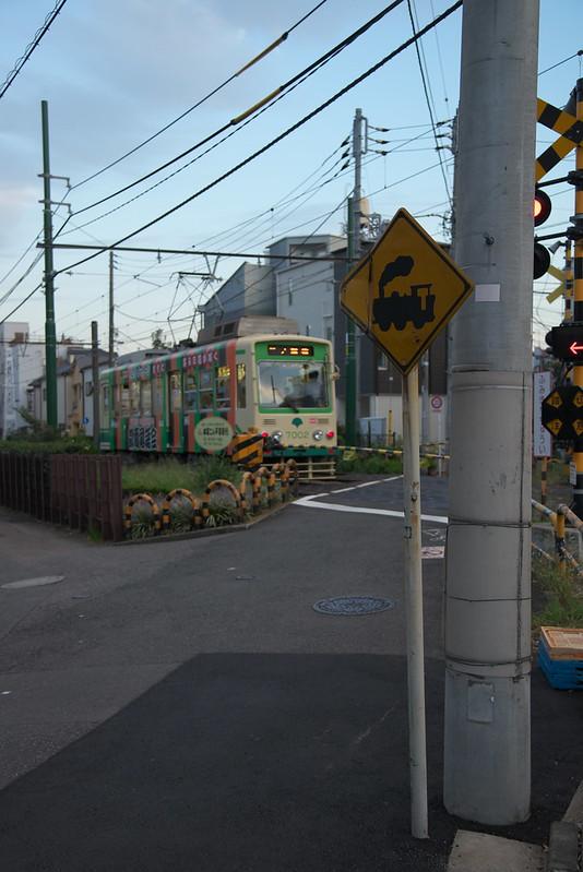 Tokyo Train Story 都電荒川線 2015年10月3日