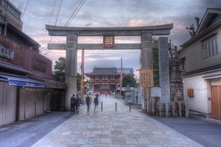 Shitennoji-Temple, Osaka on OCT 31, 2015 (1)