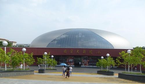 CH-Beijing-Parc Zhongshan-Centre national des Arts et Spectacles (7)