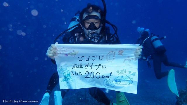 水中でもお祝いさせていただきました♪ 沢山潜っていただき、ありがとうございます!