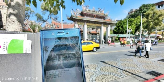 VZ Taiwan 智慧觀光APP  旅遊APP推薦 台灣旅遊APP 龍山寺 西門紅樓 三六圓仔店 台灣智慧觀光0-