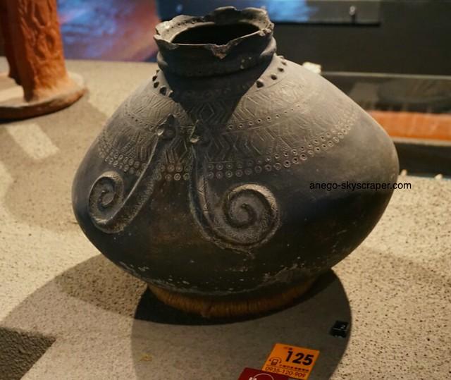 陶瓷博物館 先住民のツボ