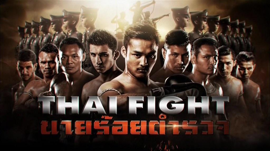 Liked on YouTube: ไทยไฟท์ ล่าสุด นายร้อยตำรวจ 5/10 21 พฤศจิกายน 2558 ThaiFight 2015 HD by curvesgame