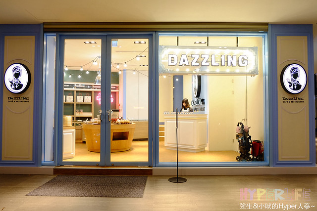 Dazzling Café & Restaurant 台中旗艦店 (3)