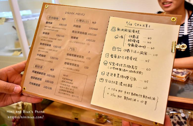 台中甜點小麥果子 Komugi日式果子專賣05