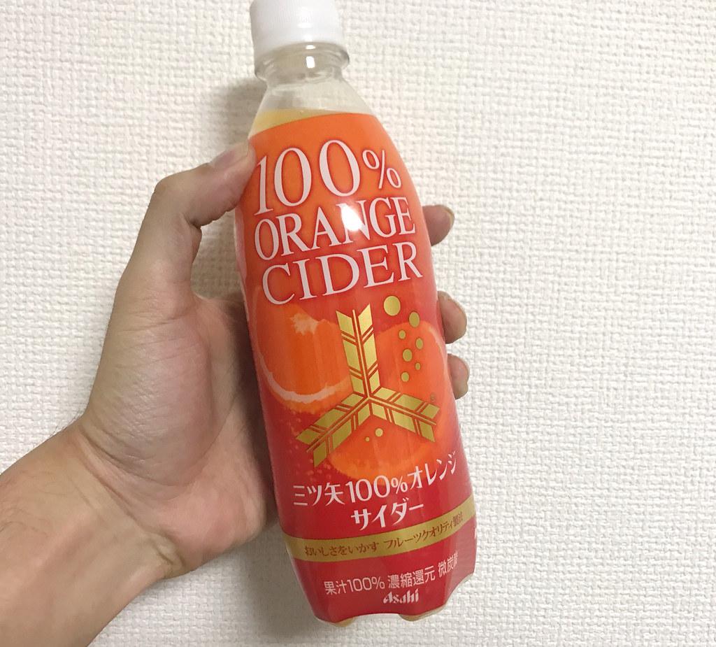 100%オレンジサイダー