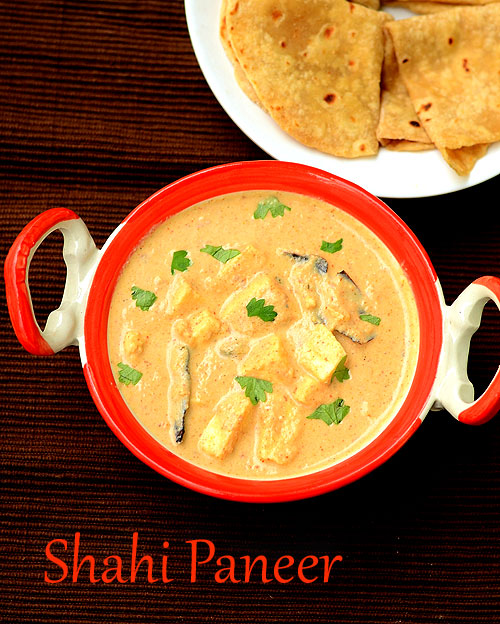 Shahi paneer recipe paneer recipes chitras food book shahi paneer is one of the classic paneer recipes that is served as a side dish for naan kulcha and rotichapathi recently i tasted shahi paneer masala forumfinder Choice Image