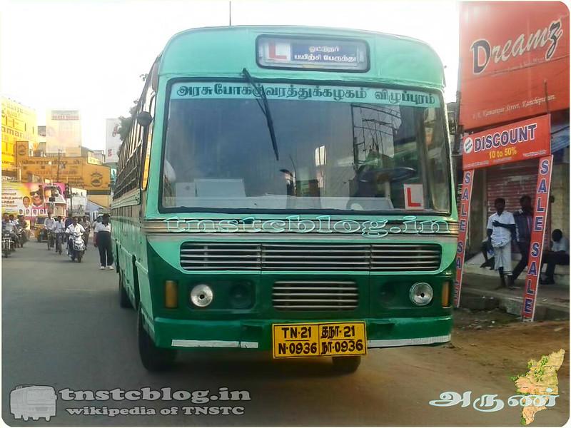 TN-21N-0936 TNSTC Kanchipuram Learner