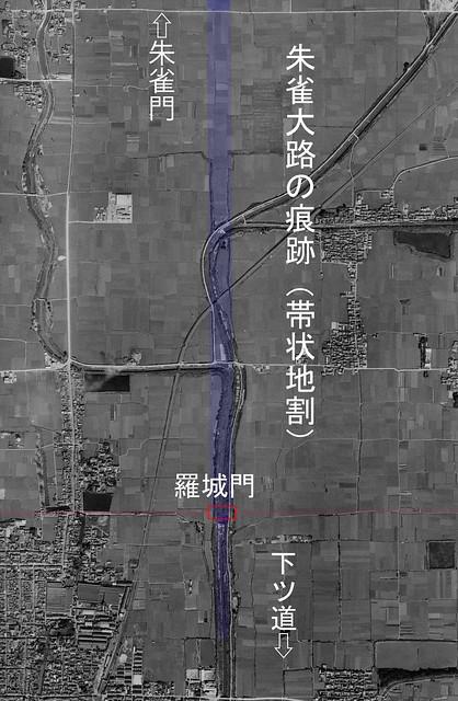 MKK637X-C3-1_19631007_奈良市?朱雀大路痕跡