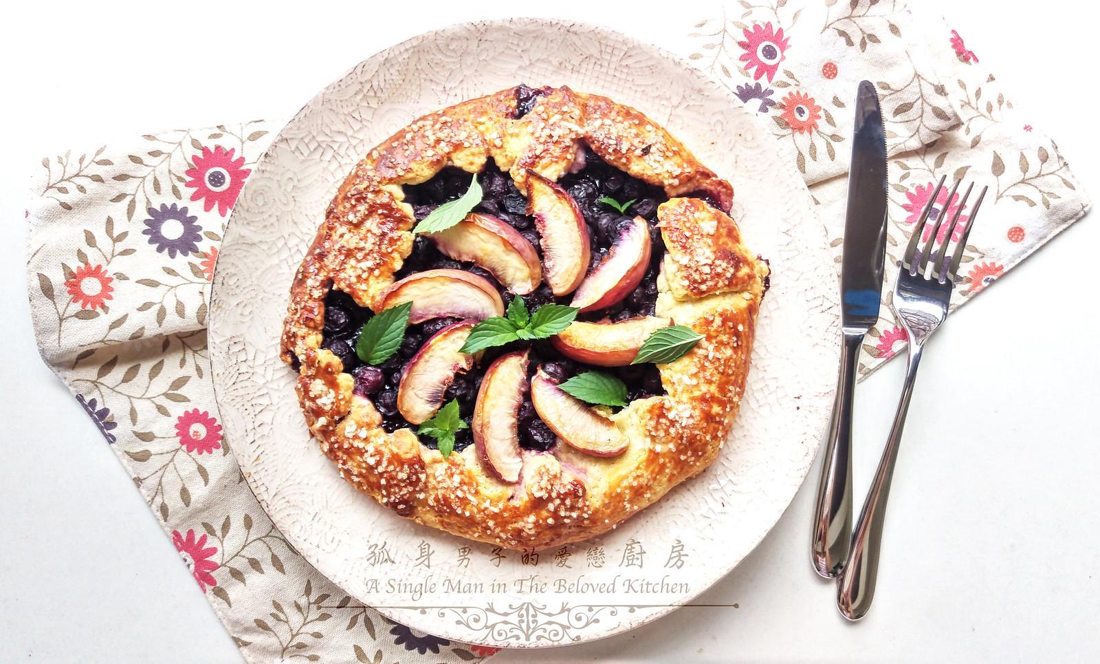 孤身廚房-藍莓甜桃法式烘餅Blueberry-Nectarin Galette28