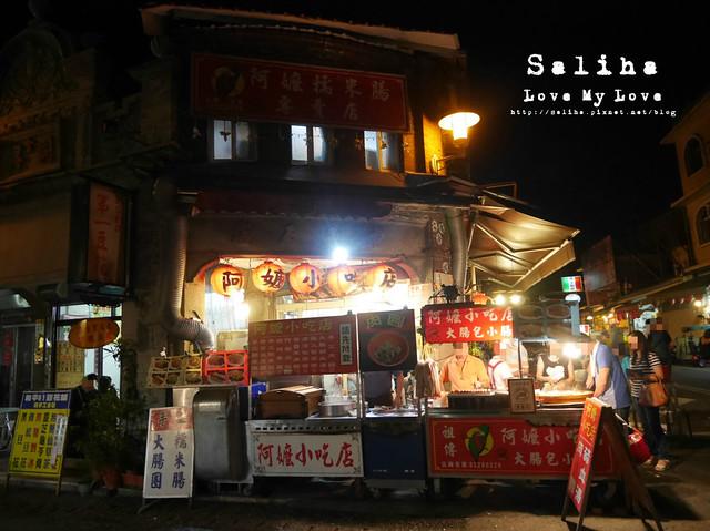 桃園景點大溪老街小吃豆干 (5)