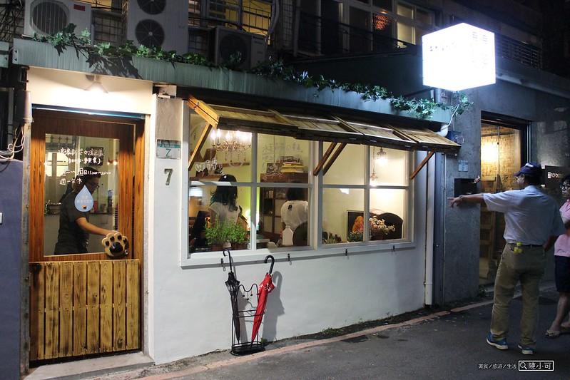 浪浪別哭 咖啡館 中途之家 · 咖啡廳