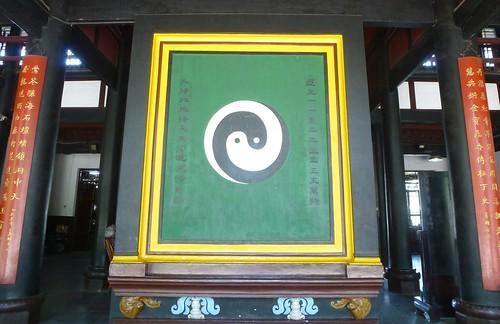 CH-Chengdu-Temple Taoiste (2)