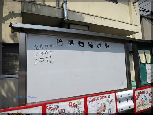 Photo:2015-06-10_築地記録帳_限定提供のリーズナブルな寿司を頂いてみました 場内:すしまる_08 By:logtaka
