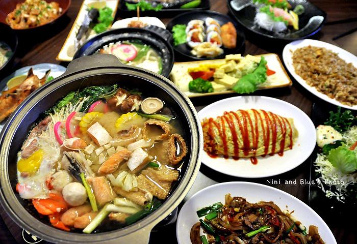 築也平價日式料理20
