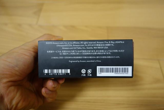 DSC03577.JPG