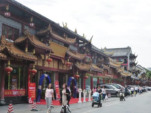 CH-Chengdu-Rue Qintai (5)