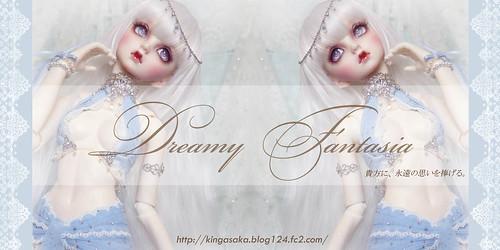 Dreamy Fantasia Banner
