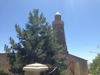 ELAZIG Eğri Minare