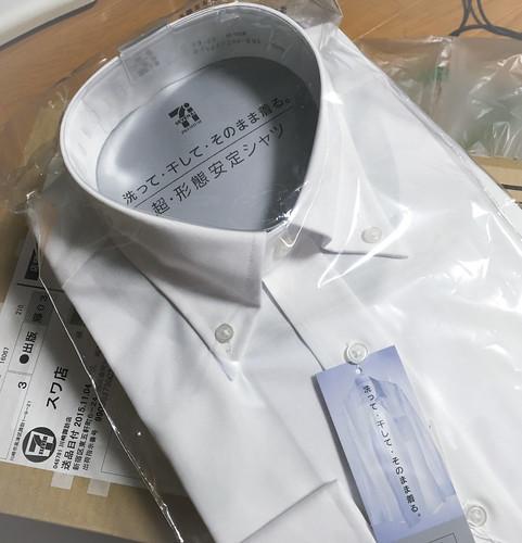 セブンプレミアム 超形態安定白ボタンダウンドレスシャツ