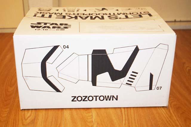 toomilog-zozotown_STARWARS_delivery box002
