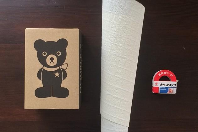 キャラメル包みに必要な材料