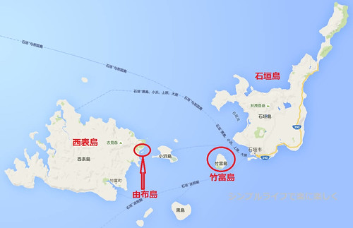 石垣島、地図離島アップ